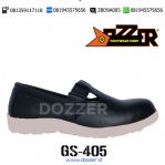 BEST SELLER!!!, 081945575656(WA),Gambar Sepatu Safety Wanita,Dozzer GS405