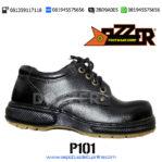 PALING MURAH!!, 081945575656(WA),Grosir Sepatu Safety Sekolah,Dozzer P101
